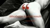 massage anal et prostatique
